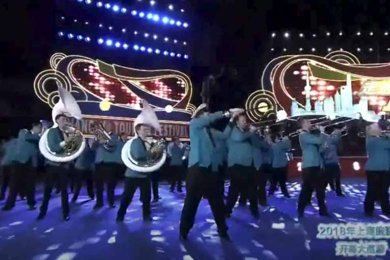 Sunnybank Brass in Shanghai